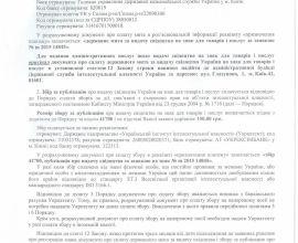 Йога-студия Vajra патент